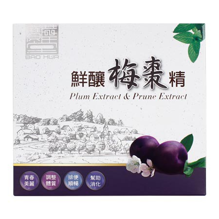 華陀扶元堂-鮮釀梅棗精1盒(6瓶/盒)