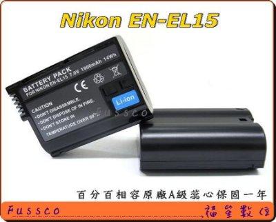 【福笙】Nikon EN-EL15 防爆鋰電池 D610 D600 D7200 D7100 D7000 V1 V2 #B2