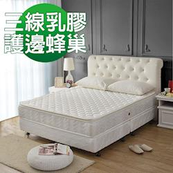 Ally愛麗-正三線乳膠3M防潑水抗菌-護邊蜂巢式獨立筒床墊-雙人加大6尺-抗菌乳膠護腰床