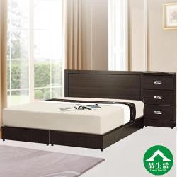 【品生活】簡約四件式房間組2色可選(床頭片+床底+獨立筒+床頭櫃)(單人加大3.5尺)