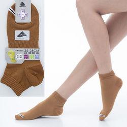 【KEROPPA】可諾帕舒適透氣減臭加大超短襪x土黃色兩雙(男女適用)C98005-X