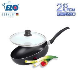 ELO德國DUCTO 高身不沾平底萬用鍋含蓋28cm