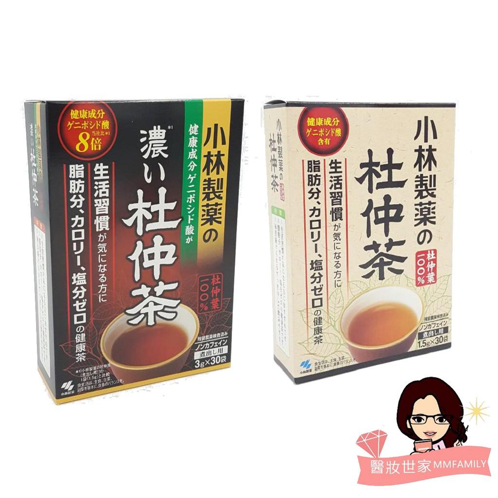 日本 小林製藥杜仲茶 濃/淡 15入兩款【醫妝世家】 公司正貨 小林製藥 杜仲茶