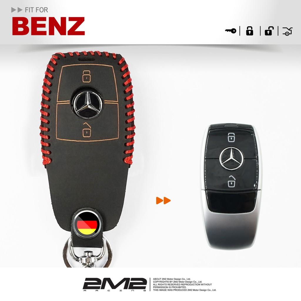 2M2 Mercedes-benz 賓士 2018 全新 A-Class 汽車 晶片 鑰匙 皮套 保護包 2鍵式智能款
