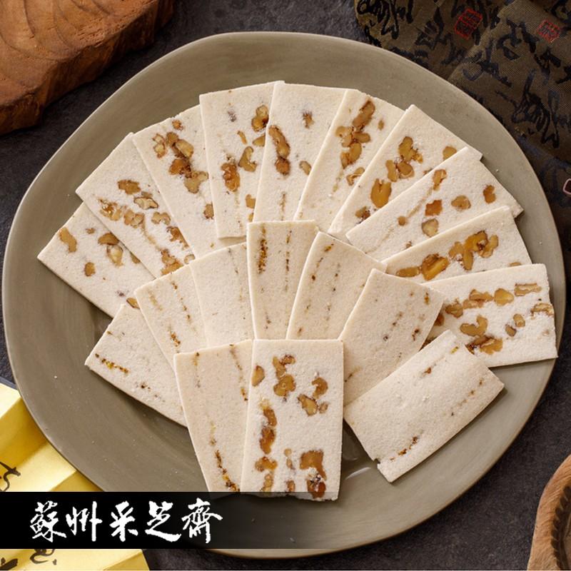 核桃雪片糕(300G/盒)-【蘇州采芝齋】