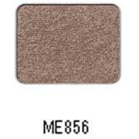 シュウウエムラ プレストアイシャドー(レフィル)<ME> ME856