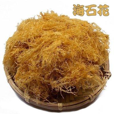 ~海石花(四兩裝)~ 又稱海燕窩,含有豐富的植物性膠質及營養元素,可做成果凍。【珍豐產】