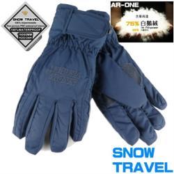 保暖首選[SNOW TRAVEL]AR-ONE英國TPU白鵝羽絨防水保暖手套日本輕井澤紀念版(女款選M-男款選L)