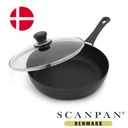 SCANPAN 丹麥高身經典28CM平底鍋(送鍋蓋)