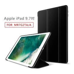 新款 Apple iPad 9.7吋蜂窩散熱側翻立架保護皮套 (黑)(A1893/A1954)