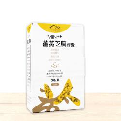 【CEREX璽萊氏】MIN++ 薑黃芝麻膠囊(純素)(300mgX60粒/盒)