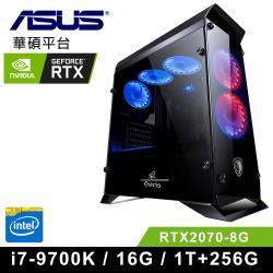 華碩Z390平台 第九代 Intel i7-9700K八核獨顯 真電競玩家推薦主機III