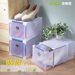 YOLE悠樂居 組合式收納鞋盒-高跟鞋(4入)