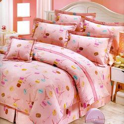 【艾莉絲-貝倫】馬卡龍(3.5呎x6.2呎)二件式單人(100%純棉)枕套床包組(粉紅色)