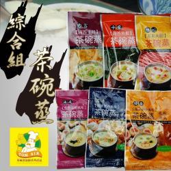 阿湯哥-茶碗蒸綜合(3袋/包,六口味各2包)12包一組