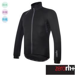 ZeroRH+ 義大利競賽級Shark防風保暖防水自行車外套 ●黑/藍、黑色●ICU0423