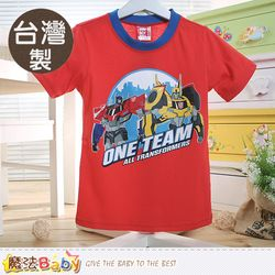 魔法Baby 童裝 台灣製變形金剛正版涼感棉短袖T恤~k50467