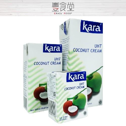 【豐食堂商城】印尼 KARA佳樂椰漿 200ml / 500ml / 1000ml