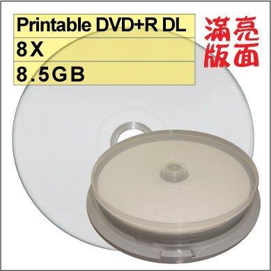 【亮面可印】台灣中環製造 Printable DVD+R DL 8X/8.5GB 空白燒錄光碟片 10片※可超燒※