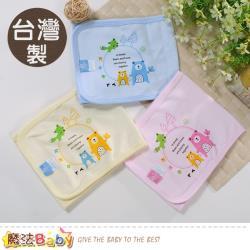 魔法Baby 嬰兒肚圍 台灣製四季用薄款純棉護肚圍 b0160