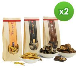 十翼饌 上等台灣原產乾貨組 x2(新社香菇+官田黑木耳+花東縱谷金針)