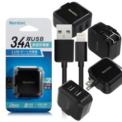Noratec 諾拉特 3.4A雙USB大電流 急速充電器 旅充頭(黑)+iPhone/iPad(Lightning線)黑-100cm