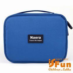 iSFun 旅行專用 方型行李箱式防水盥洗包 四色可選