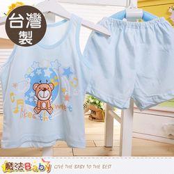 魔法Baby~台灣製純棉兒童居家背心套裝~k50462