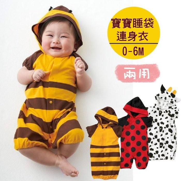 DL寶寶短袖連身衣 造型服 新生兒服 (50-60碼)【GC0011】
