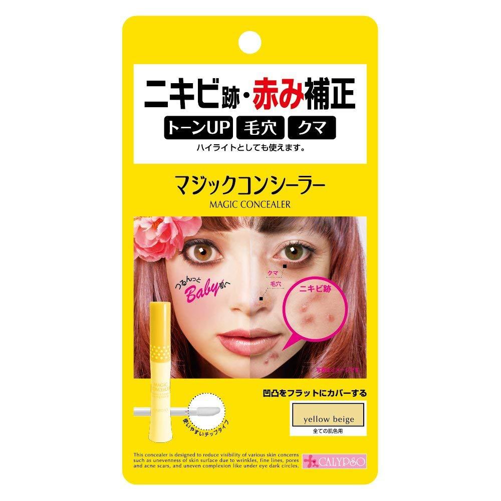 CALYPSO Magic Concealer魔法遮瑕膏 全肌膚色試用 黃色6g【JE精品美妝】