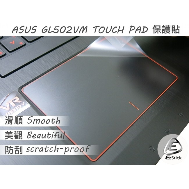 【Ezstick】ASUS GL502 VM 系列專用 TOUCH PAD 抗刮保護貼