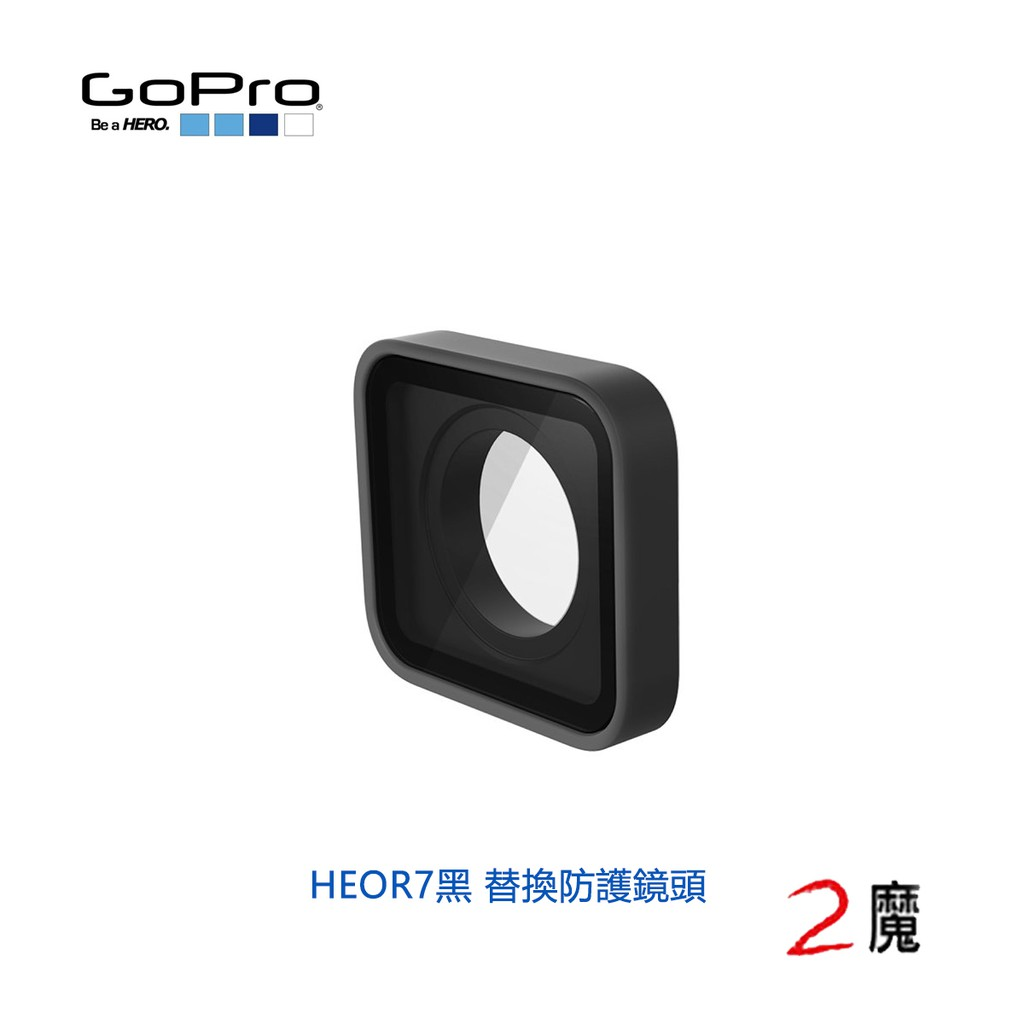 GoPro HERO7 HERO 7黑 替換防護鏡頭 AACOV-003 防止灰塵 污垢和划痕 7A 公司貨《2魔攝影》