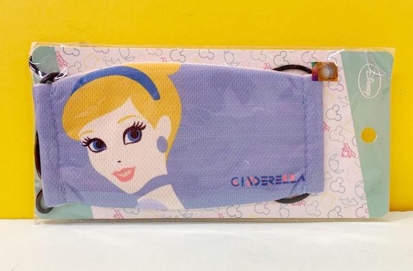 【震撼精品百貨】仙履奇緣灰姑娘_Cinderella~迪士尼公主系列兒童用口罩-灰姑娘#21417