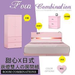 【HOME MALL-甜心粉紅崁燈】雙人5尺四件式房間組