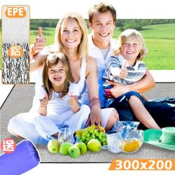 300x200雙面鋁箔墊/野餐墊