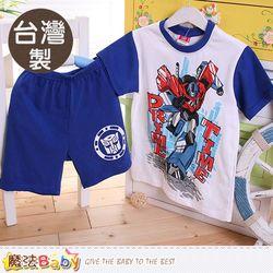 魔法Baby 男童裝 台灣製變形金剛正版抗菌純棉短袖套裝~k50344