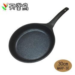 韓國天堂鳥 不沾平底鍋30cm(MARP-30)