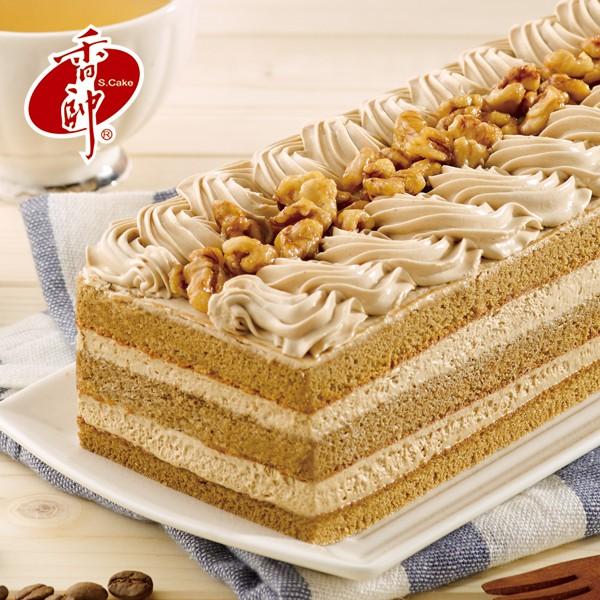 【香帥蛋糕】咖啡核桃