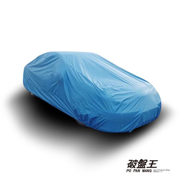 中五門尺寸車罩 室內防塵透氣不織布車罩 台灣恆大車罩 五門掀背轎車車罩 單層車罩 3D車罩 恆大不織布車罩 破盤王