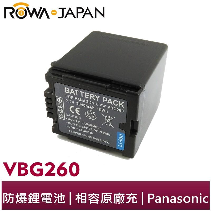 【ROWA 樂華】FOR Panasonic 國際牌 VBG260 電池 TM350 TM700 HS200 HS700