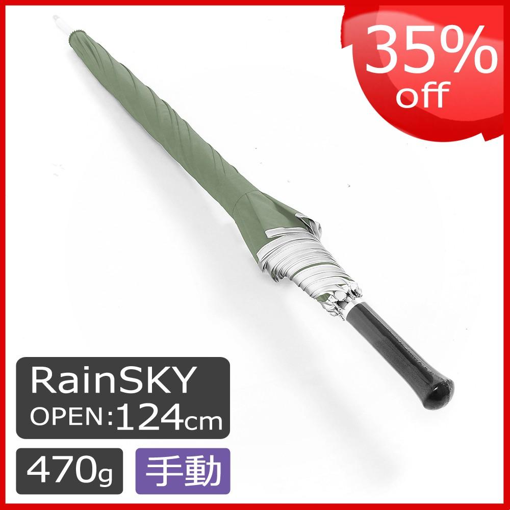 【傘市多】-雨傘-簧扣鋁合金_皮質超輕量-安全反光邊條 /大傘防風傘折傘洋傘晴雨傘