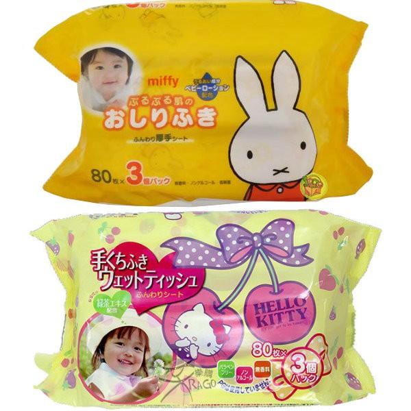 保濕/厚手 濕紙巾 80枚入x3 【樂購RAGO】 日本製