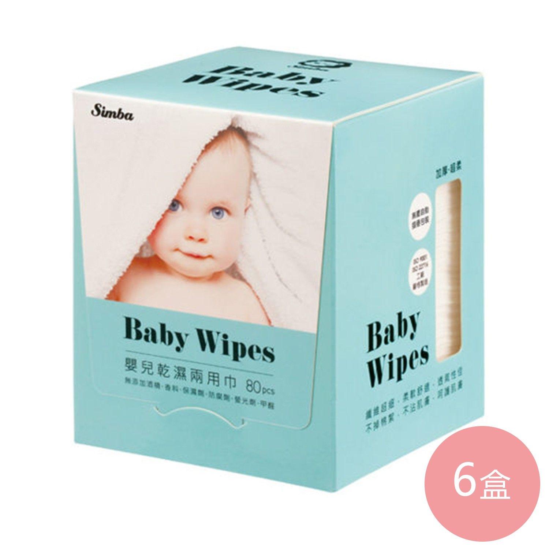 Simba 小獅王辛巴 - 嬰兒乾溼兩用巾-溫暖呵護超值優惠組-藍色-80抽x6盒