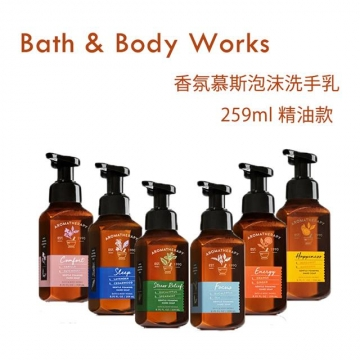 Bath & Body Works 香氛慕斯泡沫洗手乳 259ml 精油款