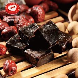 [第二顆鈕釦]紅棗桂圓黑糖 (200g/袋,共五袋)