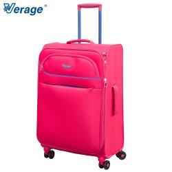 Verage維麗杰 24吋輕量旅者系列行李箱-玫紅