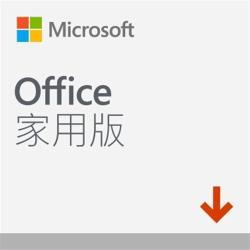 Office 2019 家用版 ESD數位下載,多國語言,PC/Mac通用,OS:W10