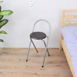 【頂堅】鋼管高背(木製椅座)折疊-吧台椅/吧檯椅/折疊椅(1入/組)深胡桃木色