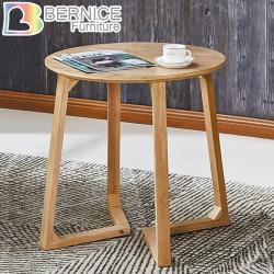 Boden-恩司2尺圓形小茶几/邊桌