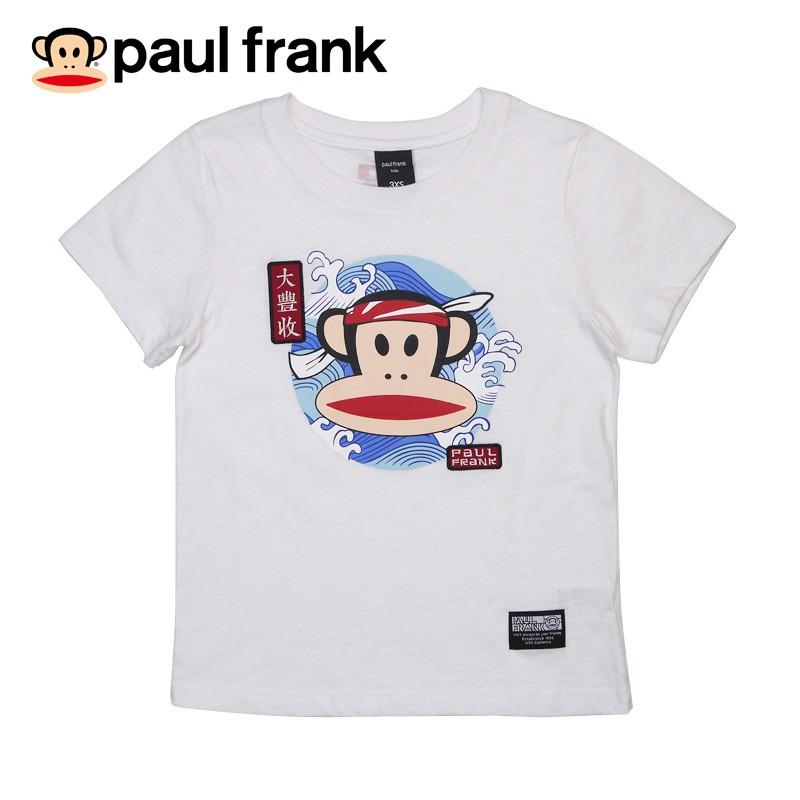 paul frank 大豐收短T(童版) - 海軍藍/白 P864019